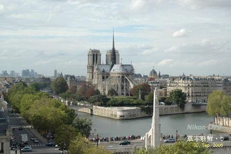 於阿拉伯文化�心(Institut du Monde Arabe)頂樓眺望聖母院