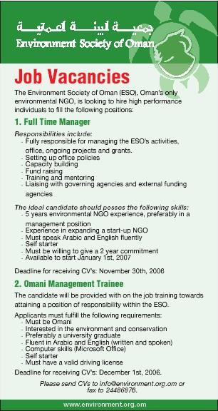 ESO job ad