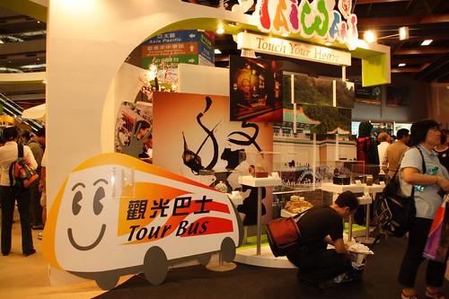 台灣文化主題區
