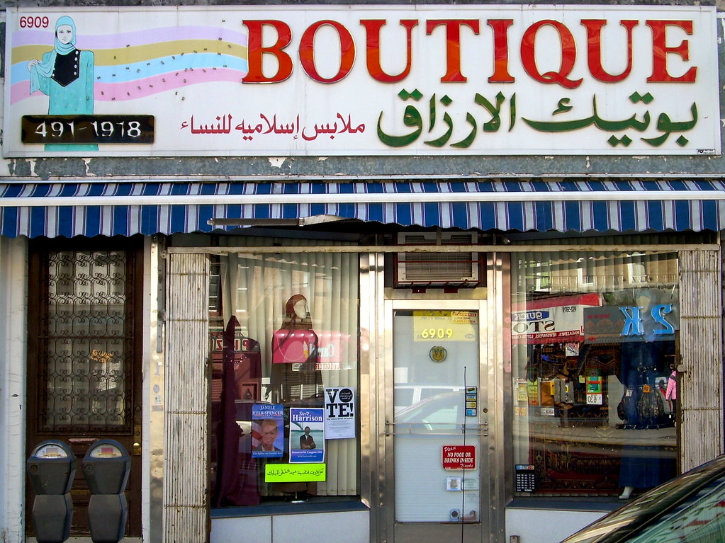 boutique, bay ridge
