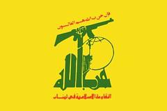 Bandera de Hezbollah flag