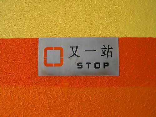 http://static.flickr.com/103/311201382_fa37461318.jpg?v=0