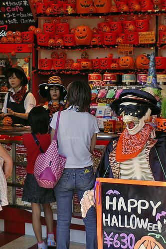 UCW Popcorn Papa Halloween