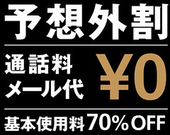 yosougai