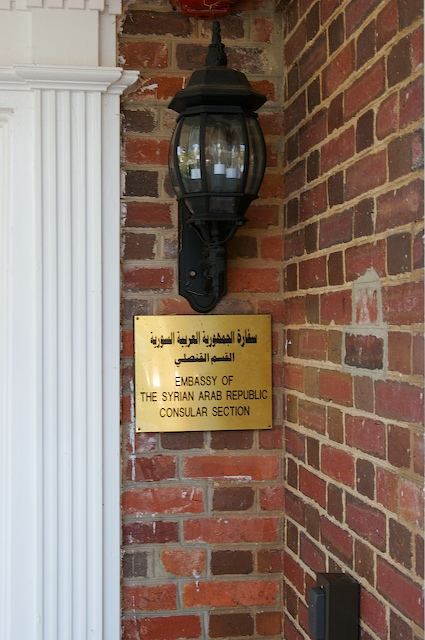 Syrian Embassy DC