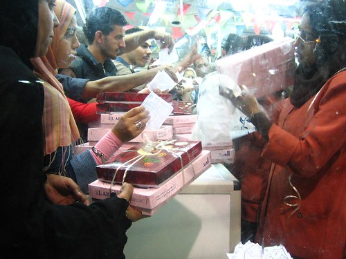 Buying Ramadan Sweets