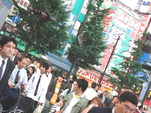 JAPAN 139