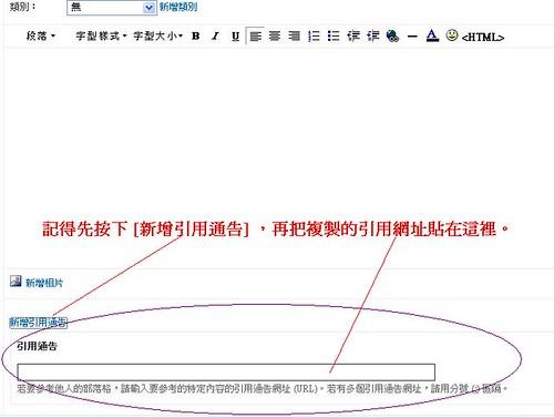 msn shttp://blog.bloggerism.com/cgi-bin/mt.cgi?__mode=view&_type=entry&id=5736&blog_id=10#<br /> 斜體paces