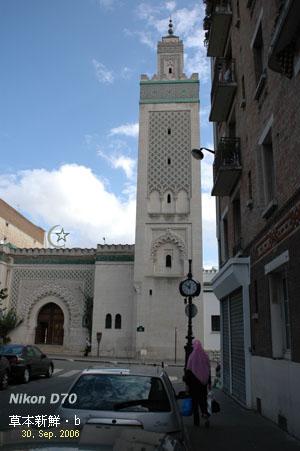 巴黎清真寺(Mosquée de Paris)