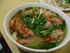 BBQ Pork Wonton Soup or Xup Hoanh Thanh Xa Xiu