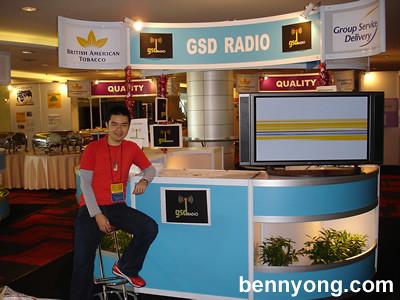 Dj Benny Ong