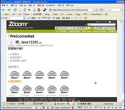 zmr2 (by tenz1225)