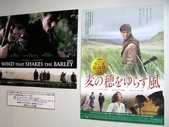 The Wind That Shakes Barley Posters -- English and Japanese
