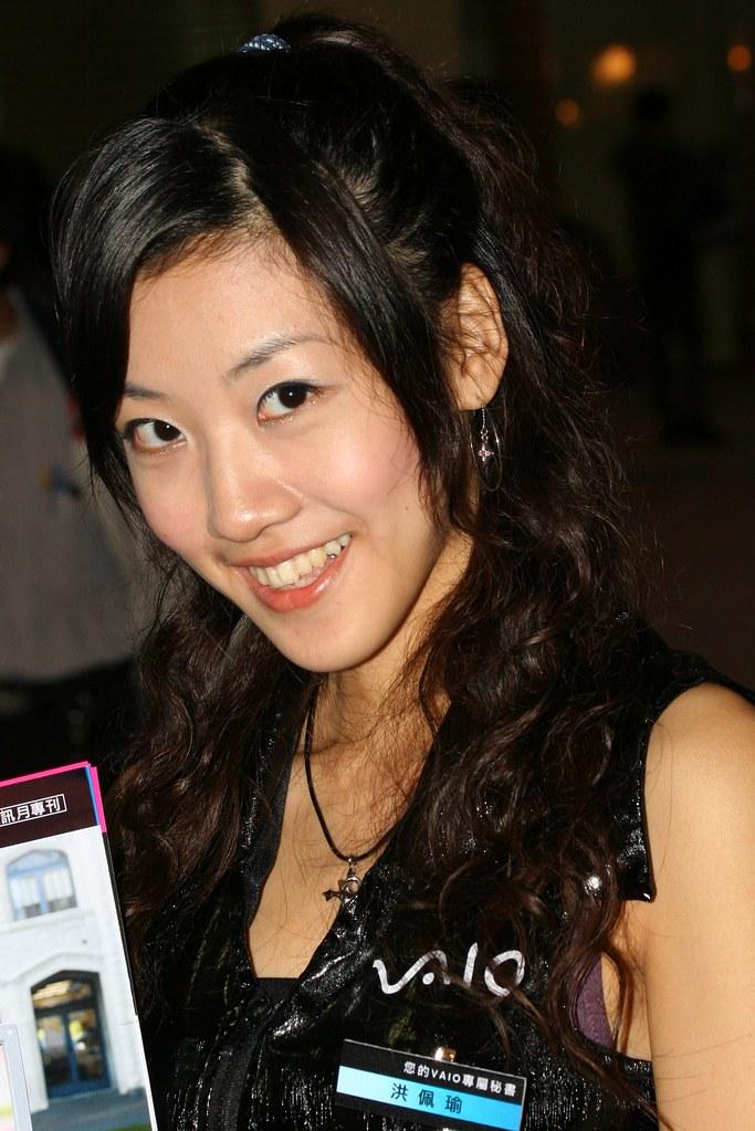 20061202 資訊展 SONY