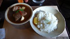 Curry SAVoY 湯咖哩