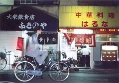 XJapan_ghostcyclist