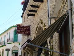 Lefkara street #1