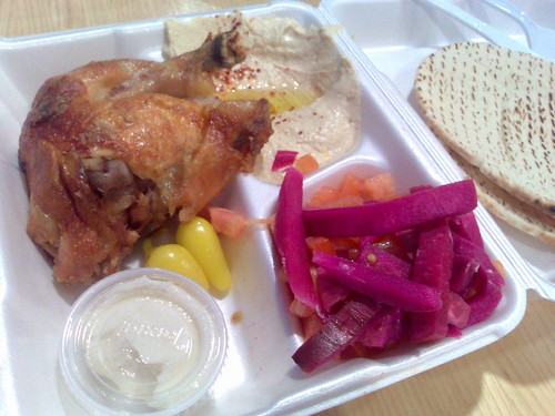 1/4 dark meat plate from Zankou Chicken