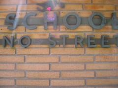 school.no.street