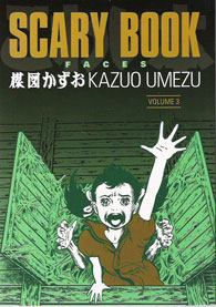 ScaryBookFaces-Umezu