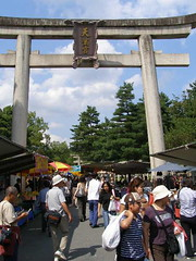 Main Gate to Kita no Tenmangu on Market Day