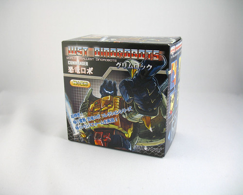 World's Smallest Dinobot Grimlock