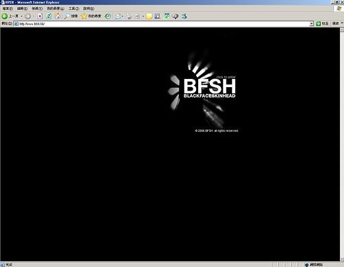 www.bfsh.hk