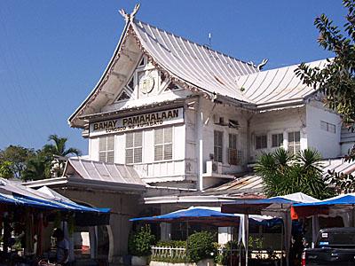 Old Cotabato City Hall