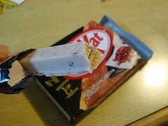 小豆 AZuKi KitKat