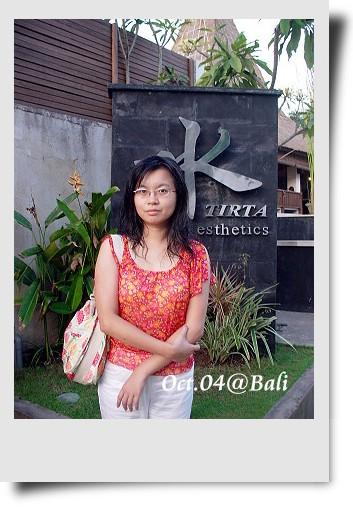 Bali-051
