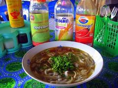 Khao soi - Luang Namtha