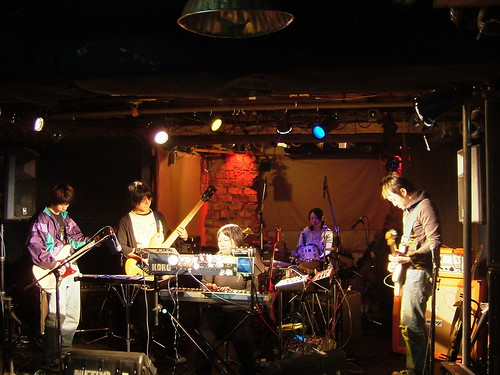 Miaou Soundcheck in Kyoto