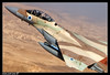 Horizon what? straight... Ya...  Israel Air Force