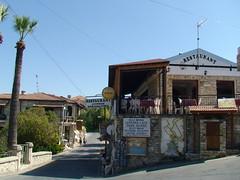 Lefkara Street #2