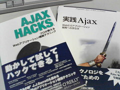 10月5日はAjaxの日!