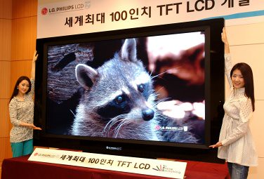 LG_largest_ever_LCD