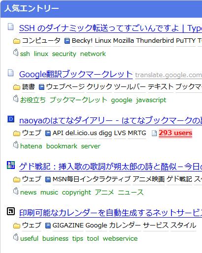 http://static.flickr.com/106/275114143_6f27cda507_o.png