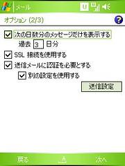 http://static.flickr.com/106/275793155_7e0eb0a69b_o.jpg
