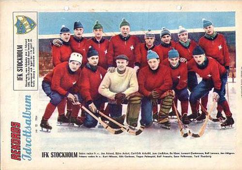 IFK Stockholm 1964