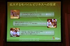http://static.flickr.com/106/284373109_2923bdc055_o.jpg