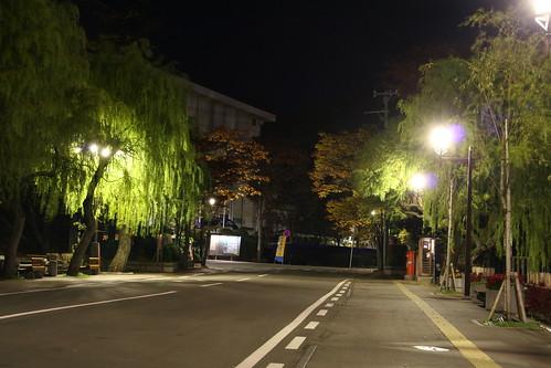 千秋公園入口前