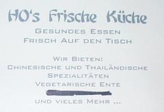 Vegetarische_Ente