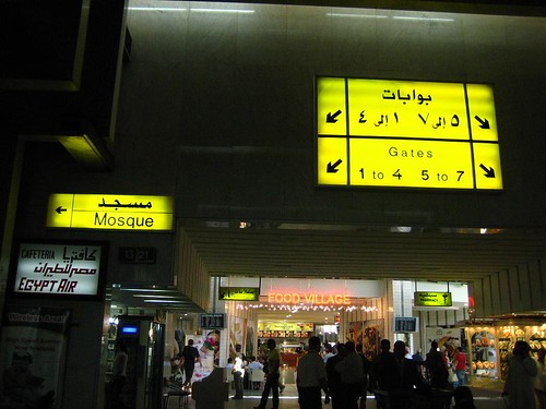 Leaving the Cairo Airport