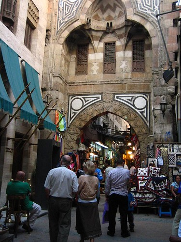 Nice Entrance to the Souk in Islamic Cairo