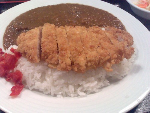 Bon Gout curry with pork cutlet