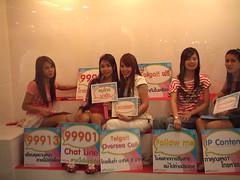 2006-11 Commart Bangkok (1)