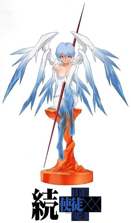 angelxx