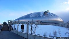 札幌ドーム Sapporo Dome