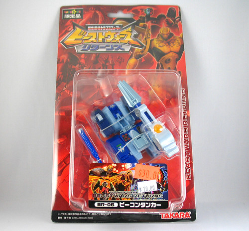 Takara Beast Wars Returns Tankor