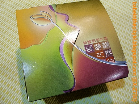 lavender mooncake box
